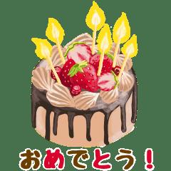 Happy Birthday Version 3 Line Stickers Line Store