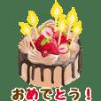 動く!お誕生日用バースデーケーキ
