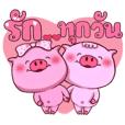 MooWan & MooYor Pink Pigs: Love together