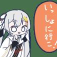 雪ミク2018お出かけスタンプ(修正版)