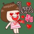 JingJung LoVe LoVe Jubu Jubu