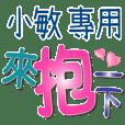 XIAO MIN_Color font