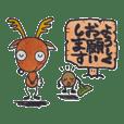 奈良といえば鹿。