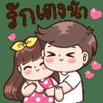 Boobie Cute Couple : Love Love