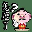 Cute pig P5