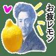 Lemon Lemon Lemon Lemon