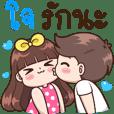 Jo : I Love You