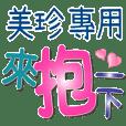 MEI ZHEN_Color font