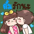 Tum : I Love You