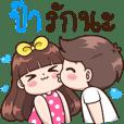 Pa : I Love You..