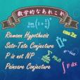 The Mathematics,formula/teorem and so on