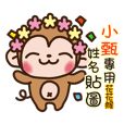 Twopebaby flower monkey 516