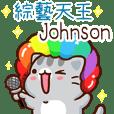 """扭扭貓-綜藝天王""""Johnson 專屬"""""""