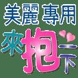 MEI LI1_Color font