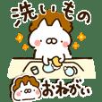 【ねことうさぎの家族連絡2】1日編