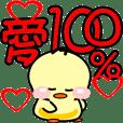 らぶぴよ-3【愛がいっぱい】