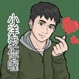 Name Stickers for men - XIAO YANG3