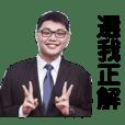 Mina Wang_20190120001