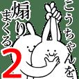 Rabbits feeding2[Koucyan]