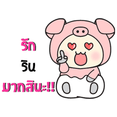 Rin – Baby wore piggy suit sticker.