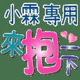 XIAO LIN1_Color font