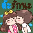 Ta : I Love You..