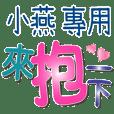 XIAO YAN_Color font