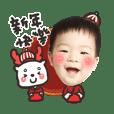 奐龍寶貝 賀新春