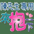 Mr.CHEN_Color font