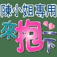 Miss CHEN_Color font