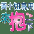 Miss HUANG_Color font