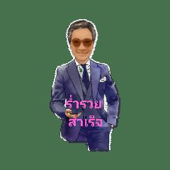 josjos_20190124132005
