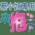 Miss CAI_Color font