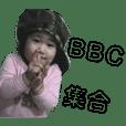 BBCx2019