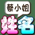 024Miss cai-big name sticker