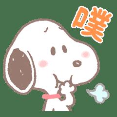 史努比(慵懶可愛篇)