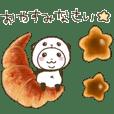 パンダinぱんだ(飯テロ編)
