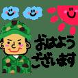 陸上自衛隊専用stamp2