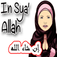 Beautiful Hijaber Words