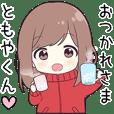 Tomoya kun hira