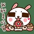 拉比豆的吃貨生活