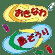 Okinawa Island sandals are colorful
