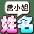 036Miss Zeng-big name sticker