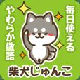 Petit Black Shiba Junko (Honorific)