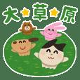 Irastuoya Wakuwaku Stickers