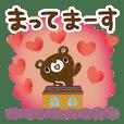 CHAKUMA-I love you!
