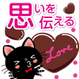 Black cat Sticker part5