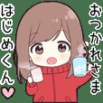 Hajime kun hira