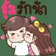 Aum : I Love You