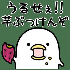 Noisy chicken★動態貼圖